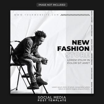 Szablon postu w mediach społecznościowych mody miejskiej