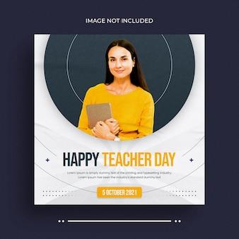 Szablon postu w mediach społecznościowych na dzień nauczyciela