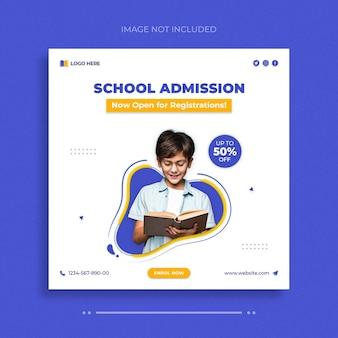 Szablon postu w mediach społecznościowych o przyjęciu do szkoły
