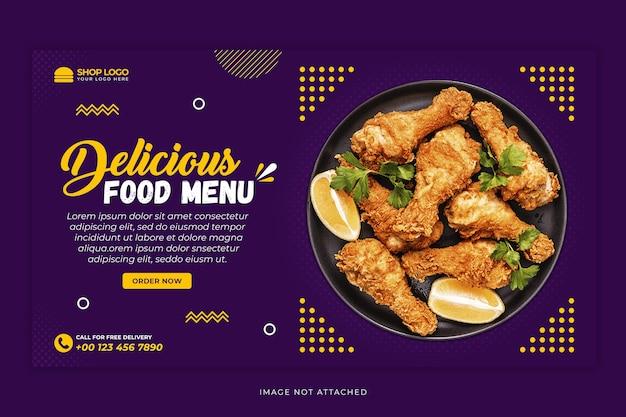 Szablon postu w mediach społecznościowych pyszne jedzenie