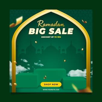 Szablon postu w mediach społecznościowych z dużą sprzedażą ramadanu