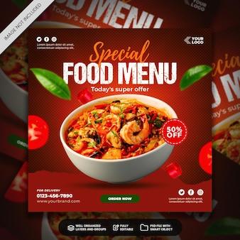 Szablon postu w mediach społecznościowych z jedzeniem i restauracją