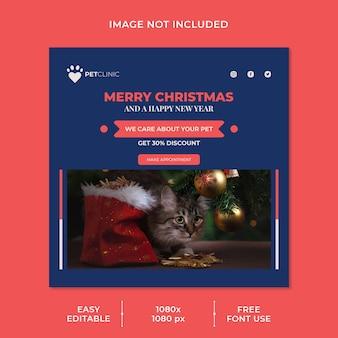 Szablon postu w mediach społecznościowych z rabatem świątecznym i kliniki dla zwierząt domowych