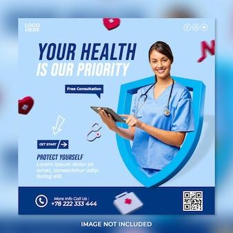 Szablon postu w mediach społecznościowych z ulotką medyczną