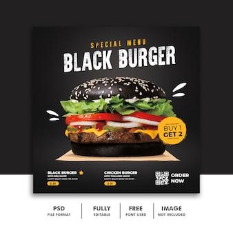 Szablon postu w mediach społecznościowych żywności dla restauracji fastfood black burger