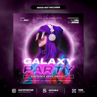 Szablon postu w stylu galaxy night club party w mediach społecznościowych