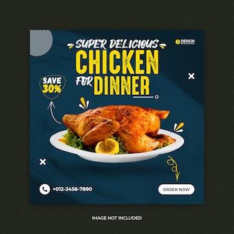 Szablon projektu banera kwadratowego fast food mediów społecznościowych