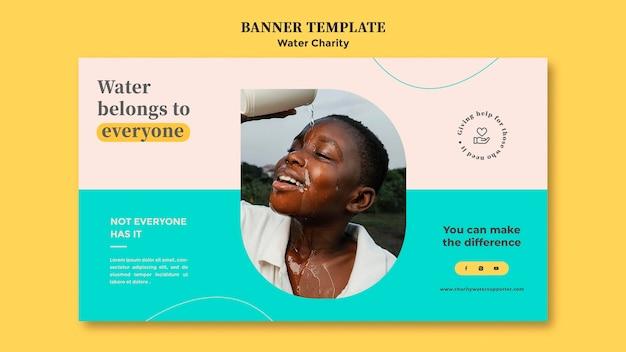 Szablon projektu banera na cele charytatywne