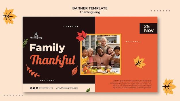 Szablon projektu banera na święto dziękczynienia