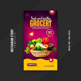 Szablon projektu historii mediów społecznościowych warzyw i artykułów spożywczych