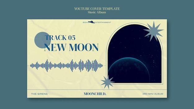 Szablon projektu okładki albumu muzycznego na youtube