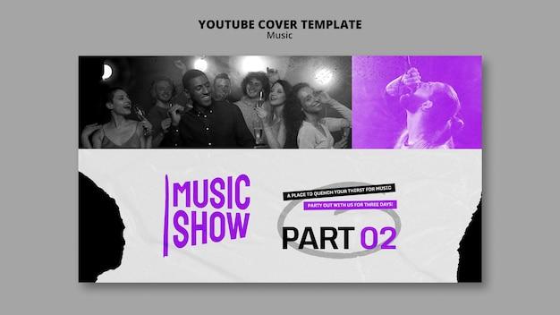 Szablon projektu okładki youtube pokazu muzycznego