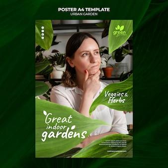 Szablon projektu plakatu miejskiego ogrodu