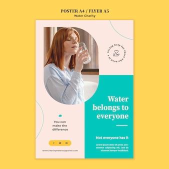 Szablon projektu plakatu na cele charytatywne