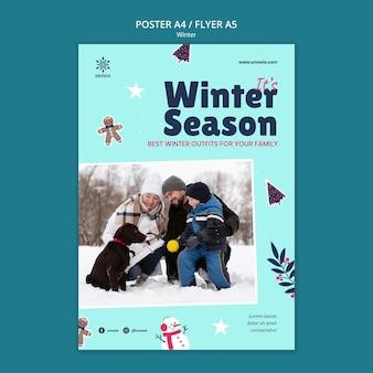 Szablon projektu plakatu zimowej wyprzedaży