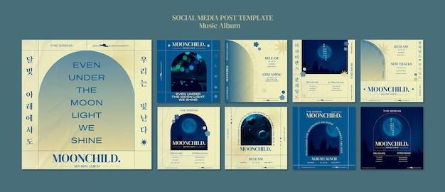 Szablon projektu postu w mediach społecznościowych z albumem muzycznym