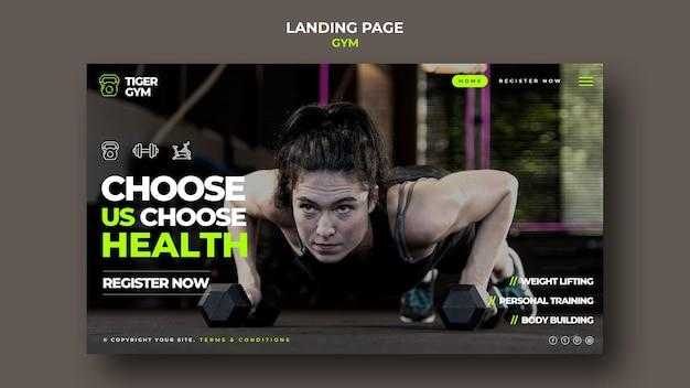 Szablon projektu strony docelowej siłowni