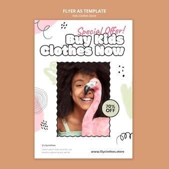 Szablon projektu ulotki sklepu z ubraniami dla dzieci