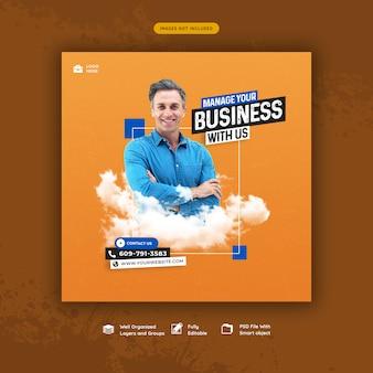 Szablon promocji biznesu i korporacyjnych mediów społecznościowych