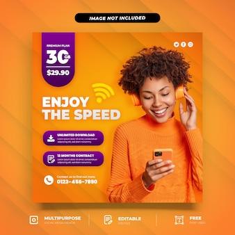 Szablon promocji planu internetowego 5g w mediach społecznościowych
