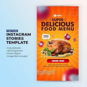 Szablon promocji rabatu na jedzenie na post w mediach społecznościowych
