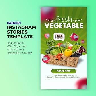Szablon promocji rabatu na świeże warzywa na historie w mediach społecznościowych