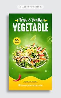 Szablon promocji warzyw w mediach społecznościowych i historie na instagramie