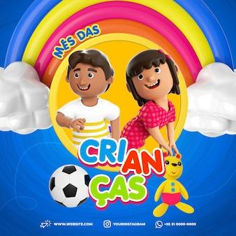 Szablon Psd Dla Mediów Społecznościowych Instagram Dziecko Grające Dzień Dziecka W Promocji Brazylii Premium Psd