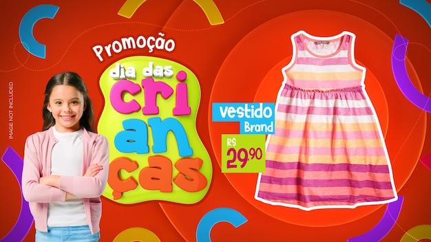 Szablon psd dla mediów społecznościowych instagram dziecko grające dzień dziecka w promocji brazylii