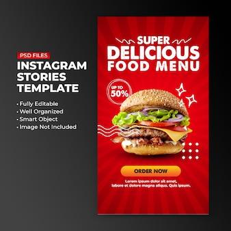 Szablon rabatu na fast food dla historii w mediach społecznościowych