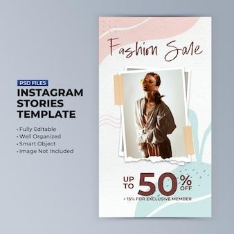 Szablon rabatu na sprzedaż mody na historie w mediach społecznościowych