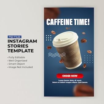 Szablon rabatu w kawiarni na historie w mediach społecznościowych