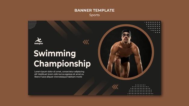 Szablon sieci web banner mistrza pływania