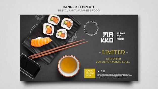 Szablon sieci web banner sushi i sos