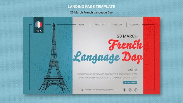 Szablon sieci web dnia języka francuskiego