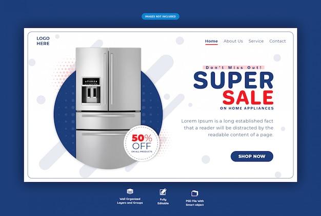 Szablon sieci web urządzenia gospodarstwa domowego