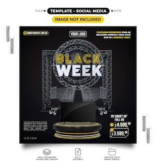 Szablon social media feed czarne oferty tygodnia, aby wypełnić swój koszyk