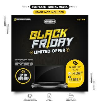Szablon social media feed czarny piątek limitowana oferta do 80 taniej