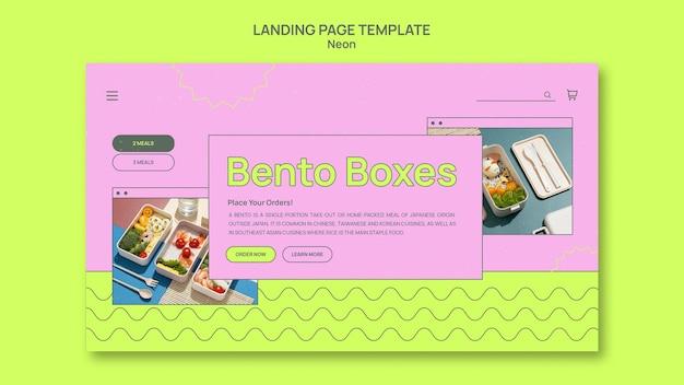 Szablon strony docelowej neon bento box box