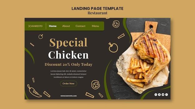 Szablon strony docelowej reklamy restauracji