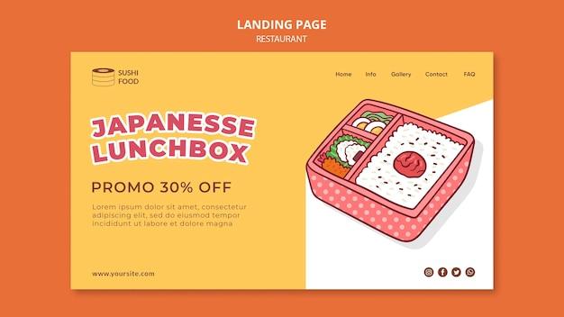 Szablon strony docelowej w japońskim pudełku śniadaniowym