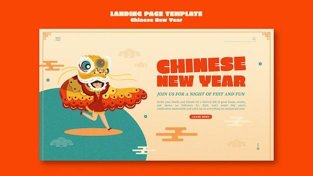 Szablon strony głównej chińskiego nowego roku