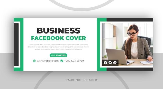 Szablon strony tytułowej agencji marketingu cyfrowego biznes facebook