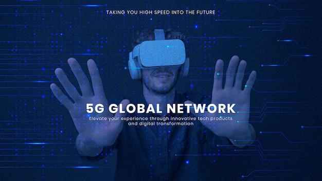 Szablon technologii sieciowej 5g prezentacja biznesowa komputera psd
