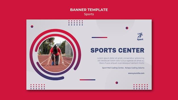 Szablon transparent centrum sportowego
