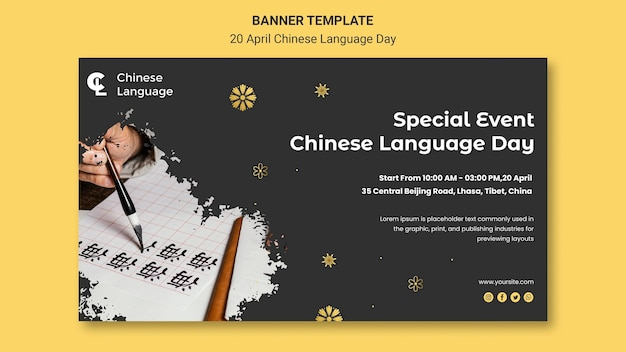Szablon transparent dzień języka chińskiego