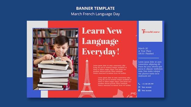 Szablon transparent dzień języka francuskiego