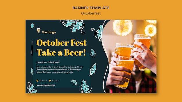 Szablon Transparent Festiwalu Oktoberfest Darmowe Psd