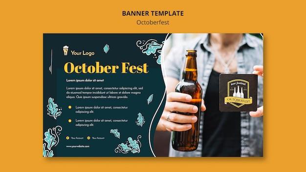 Szablon transparent festiwalu oktoberfest