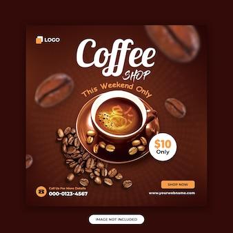 Szablon transparent kawiarnia